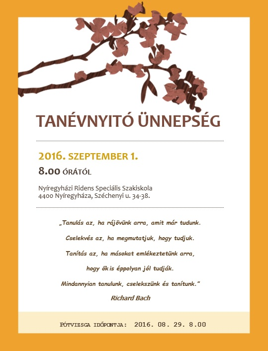 tanevnyito_2016